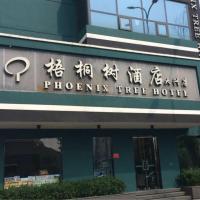 Hotelbilder: Beijing Phoenix Tree Hotel, Daxing
