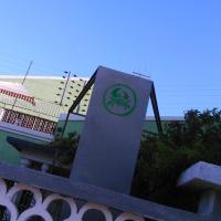 Hotel Pictures: Praieiro Hostel Albergue, Parnaíba