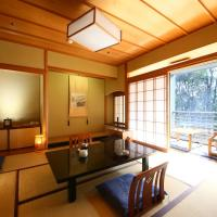 Japanese-Style Room - New Wing