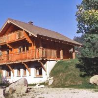 Hotel Pictures: Le Kuka 2 1, La Bresse