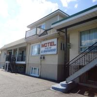 Hotel Pictures: Motel Chateauguay, Hull