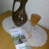 Photos de l'hôtel: Guest House Medea, Telavi