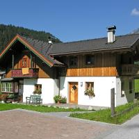 Hotel Pictures: Waldheimat, Ullach