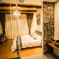 Hotel Pictures: Wuzhen Dongzha Jiangnan Homestay, Tongxiang