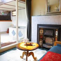 Double Room with Open-Air Bath and Balcony