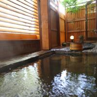 Japanese-Style Twin Room with Open-Air Bath