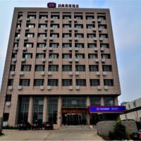 Hotel Pictures: Hanting Express Dalian Development Zone Wanda Plaza, Jinzhou