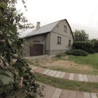Hotel Pictures: Panskaya agrousadba, Cherni