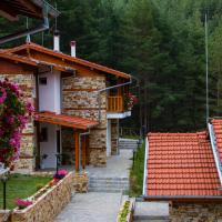 Fotos de l'hotel: Guesthouses Prav Kamen, Dolno Dryanovo