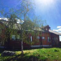 Hotel Pictures: Kilpisjärven Tunturimajat, Kilpisjärvi