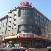 Hotel Pictures: Home Inn Shenyang Gugong Liu Laogen Dawutai, Shenyang