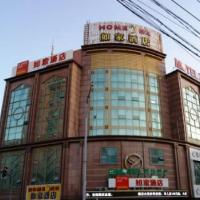 Hotel Pictures: Home Inn Shenyang Wu'ai Market Nanguan Road Gas Station, Shenyang