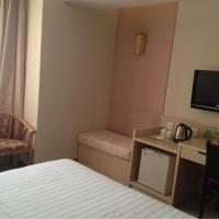 Hotel Pictures: Dalian Intercity Hotel, Dalian
