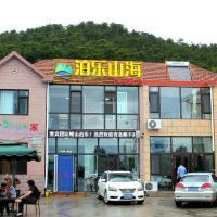 Qingdao Bole Shanhai Inn