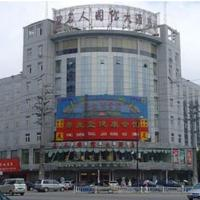 Hotel Pictures: Celeb International Hotel, Huainan