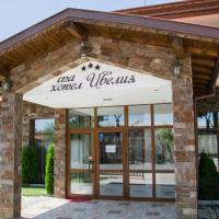 Hotel Pictures: Spa Hotel Ivelia, Dŭbnitsa
