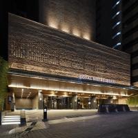 ホテル写真: ロイヤル ホテル ソウル, ソウル