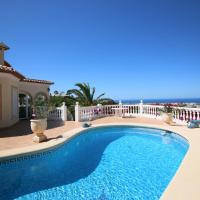 Hotel Pictures: Marquesa HA, Denia
