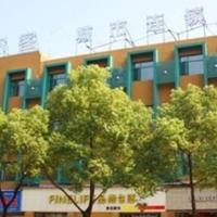 Hotel Pictures: Yi'erke City Chain Hotel Huquan Branch, Wuhan
