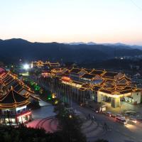 Hotel Pictures: Wudangshan Yinjie Holiday Hotel, Danjangkou