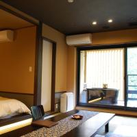 Room with Tatami Area and Open-Air Bath - Breakfast Included