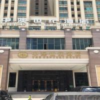 Hotel Pictures: The Century Hotel, Zhongshan