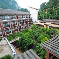 Zdjęcia hotelu: Yangshuo Changfeng I.style Hotel, Yangshuo