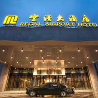 Hotel Pictures: Regal Airport Hotel Xi'an, Xianyang
