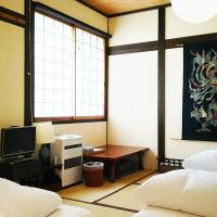 Japanese-Style Room with Bathroom