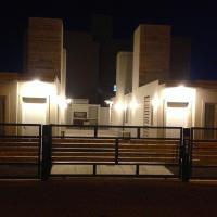 Hotel Pictures: Departamentos Las Tablas, Puerto Madryn