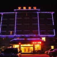Hotel Pictures: Huangguoshu Andu Inn, Zhenning