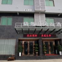 Hotel Pictures: Anshun Westin Fashion Hotel, Zhenning