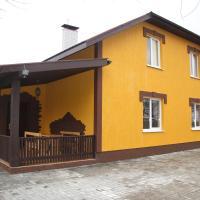 Hotel Pictures: Usadba tsarskoe selo, Stetski