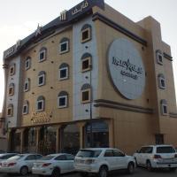 Fotos de l'hotel: Five Floors Hotel Suites, Sakakah