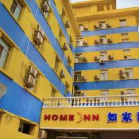 Hotel Pictures: Home Inn Shenyang Sanhao Street Liaozhan, Shenyang