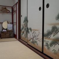 Superior Japanese-Style Room with shared bathroom