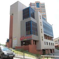 Zdjęcia hotelu: Hotel Sovremennik, Samara
