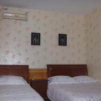 Hotel Pictures: Zhoushan Zhujiajian Guanhaige Inn, Zhoushan