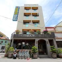 酒店图片: 陶陶居商务旅馆, 花莲市