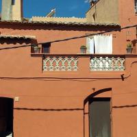Hotel Pictures: Ca La Marutxi, Cantallops