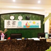 Hotel Pictures: Goodstay Hostel, Wuhan