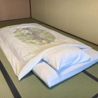 Japanese-Style Triple Room with Shared Bathroom + Private Toilet - Annex