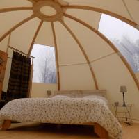 Hotel Pictures: DOME AUX ETOILES, La Coudre