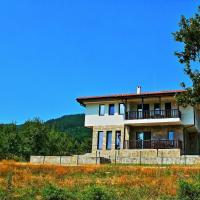 Hotel Pictures: Villa Trade А, Apriltsi