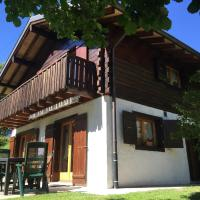 Hotel Pictures: Chalet Coeur, Ovronnaz