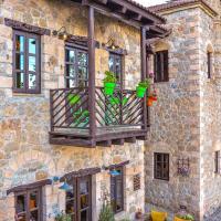 Hotellbilder: Varnevo Guesthouse, Ano Trikala
