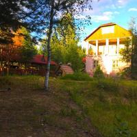 Hotel Pictures: Usadba Glyvinskaya, Novo-Borisov