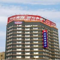 Hotel Pictures: Hanting Express Shenyang Wuai, Shenyang