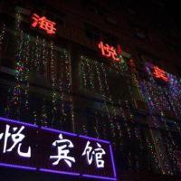 Hotellikuvia: Changsha Haiyue Hotel, Changsha