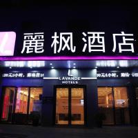 Foto Hotel: Lavande Hotel Changsha Dong Tang, Changsha